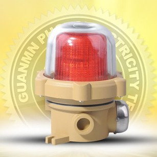 Explosion-proof alarm lamps and lanterns 120dB chemical plant