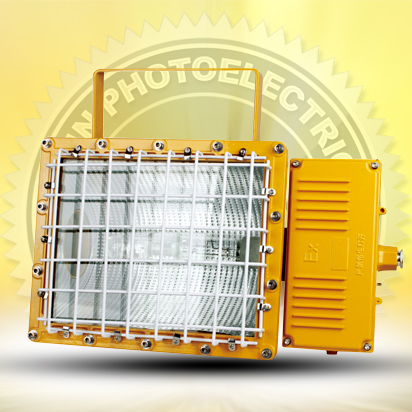 Explosion-proof metal halide lamp