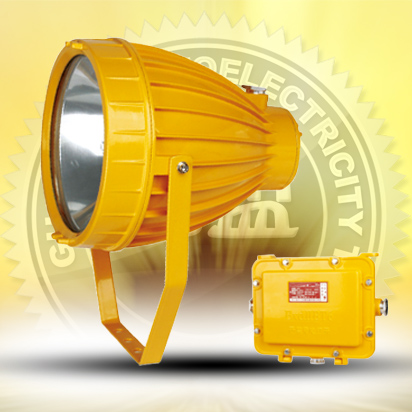 Explosion-proof spotlight