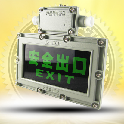 Explosion-proof exit light 2*3W chemical plant